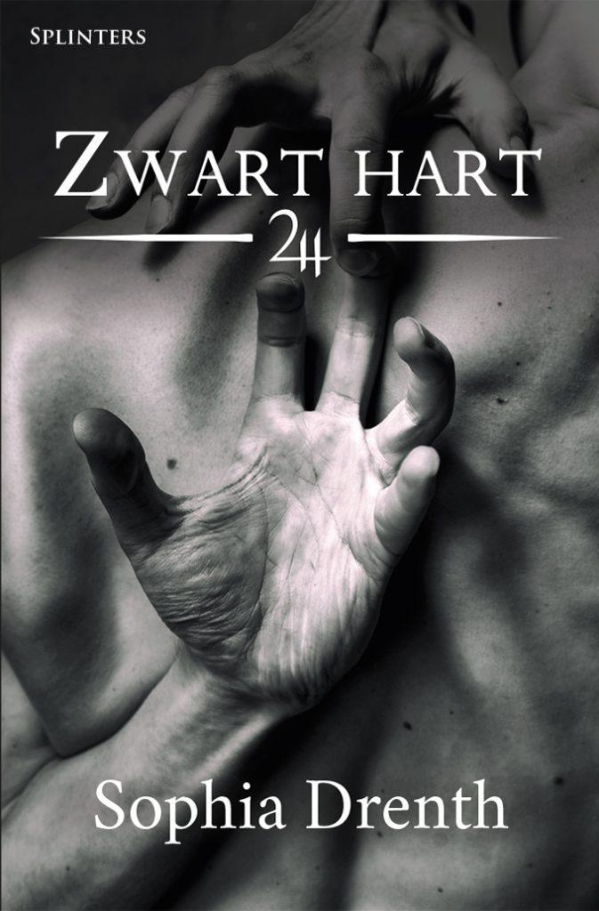 Zwart hart - www.sophiadrenth.com